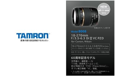 Tamron18270