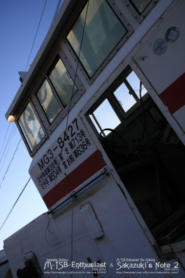 20111231_45